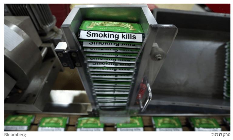 ההסתדרות הרפואית מבקשת להצטרף כידיד בית משפט לעתירה על מיסוי הטבק לגלגול